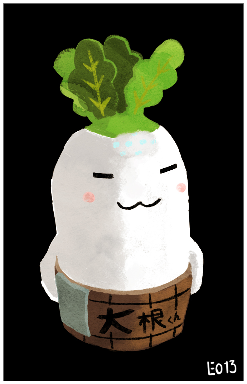 Onion Dude